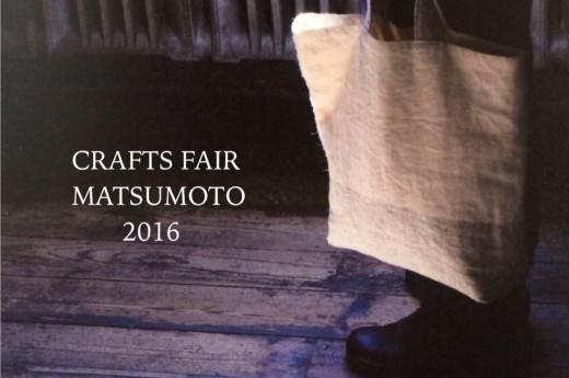 matsumoto2016