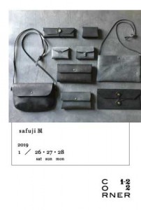 safuji展-DM